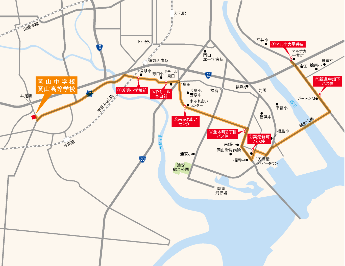 サウスライナー路線図