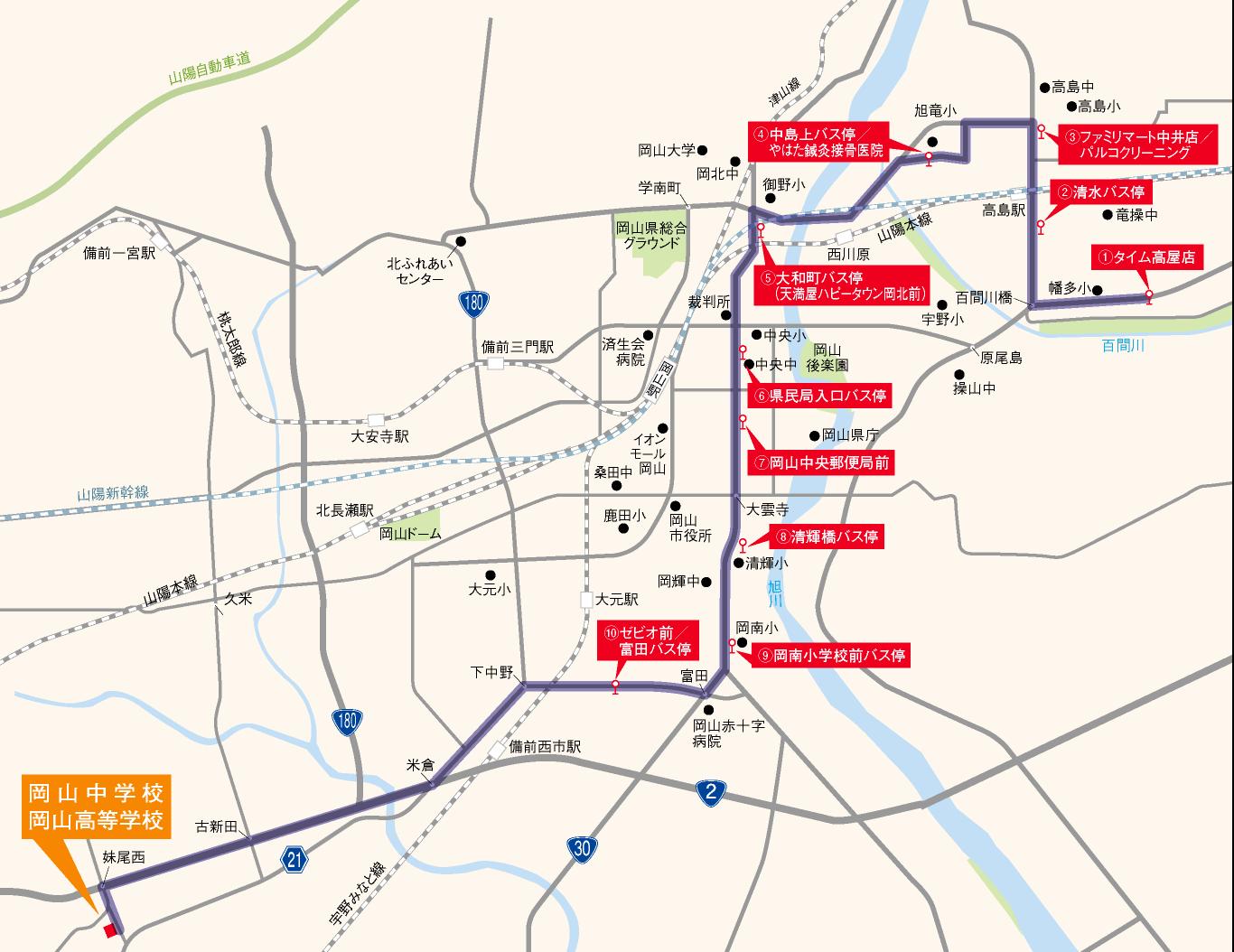 イーストライナー路線図
