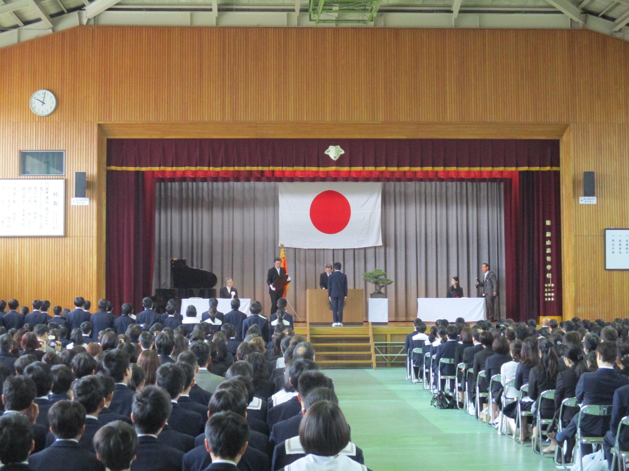 岡山高等学校